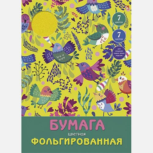 Разноцветные птицы (орнамент) (ЦБФ77154) 7 л. 7 цв.