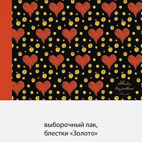 Сердца (орнамент) (склейка, 40л.)