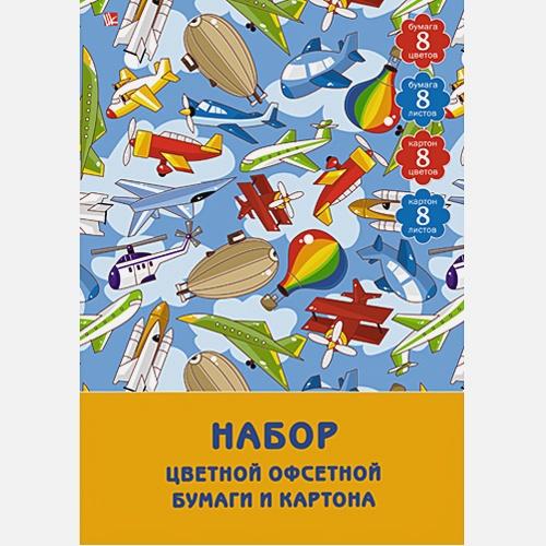 Воздушный транспорт 16л. 8цв.карт./8цв.бум