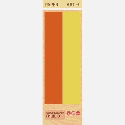 Раper Art. Оранжевый и солнечно-желтый