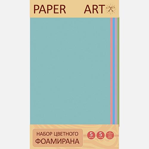 Paper Art. Нежные тона 1мм
