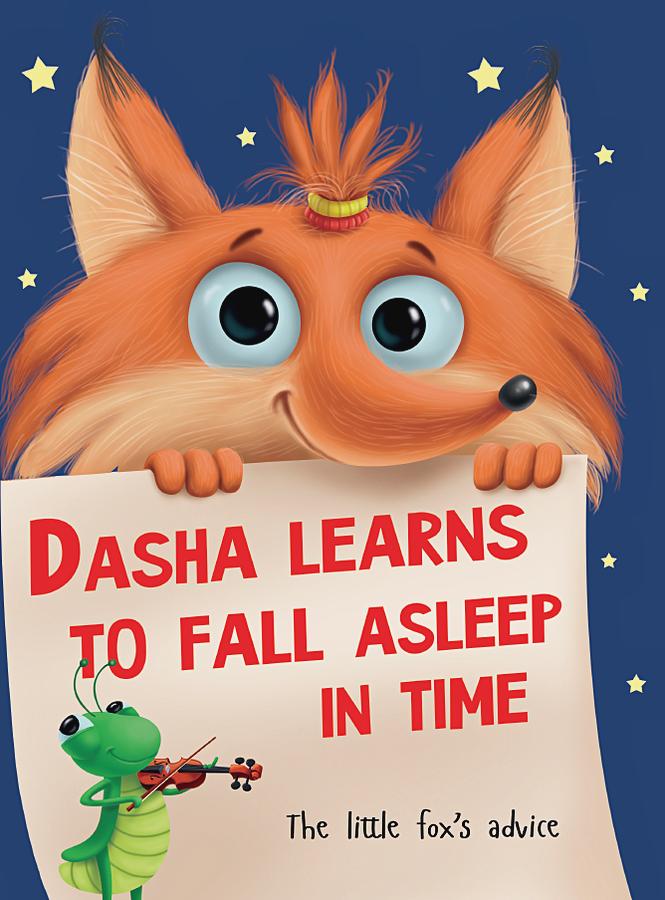 Dasha learns to fall asleep