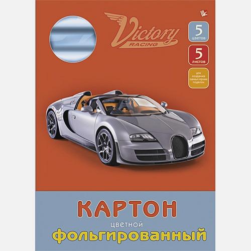 Серебряный кабриолет (ЦКФ55256) 5л. 5цв.