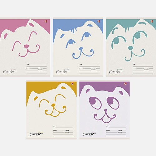 Разноцветные коты (линия), 5 видов