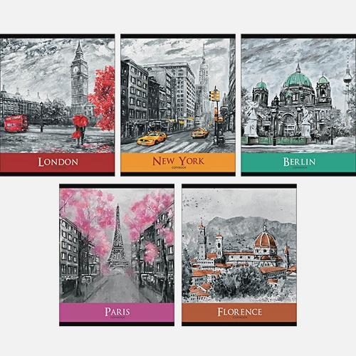 Акварельные зарисовки (города)