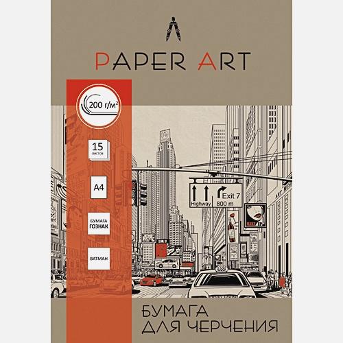 Набор бумаги «Paper Art. Город контрастов», А4, 15 листов