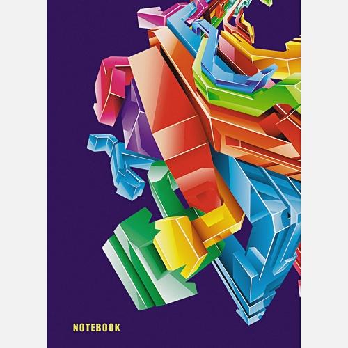 Графика. Разноцветный лабиринт (А6, 64 л.)