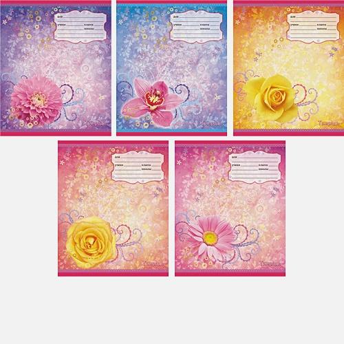 Чудесные цветы (клетка), 5 видов