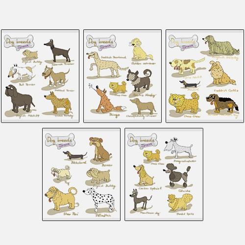 Веселые собаки  48л., 5 видов
