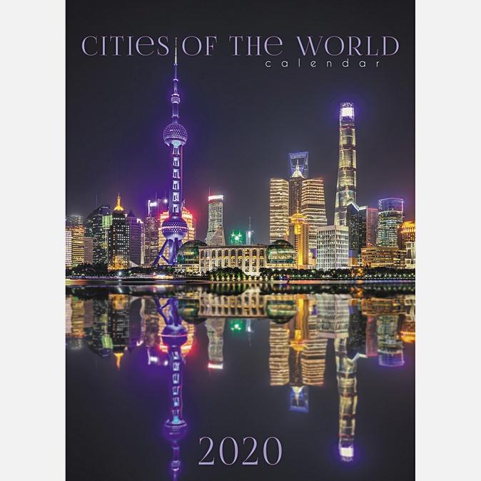 Вокруг света. Современный город