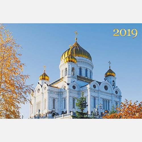 Церкви. Храм Христа Спасителя