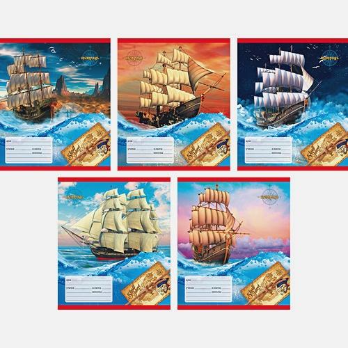 Искатели приключений (корабли) (клетка), 5 видов