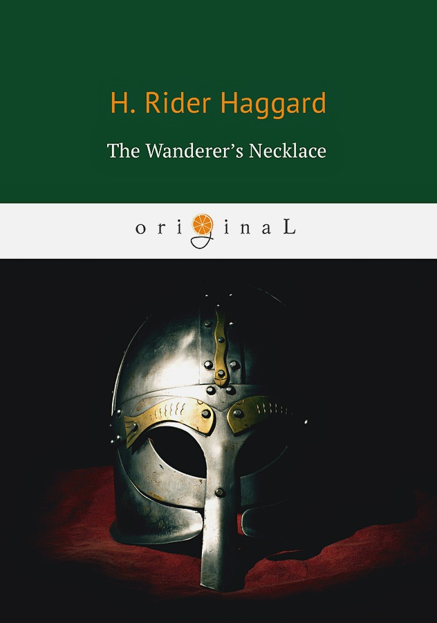 Haggard H.R. - The Wanderer's Necklace = Ожерелье странника: роман на англ.яз обложка книги