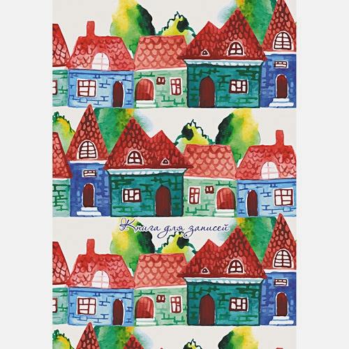 Красочные домики