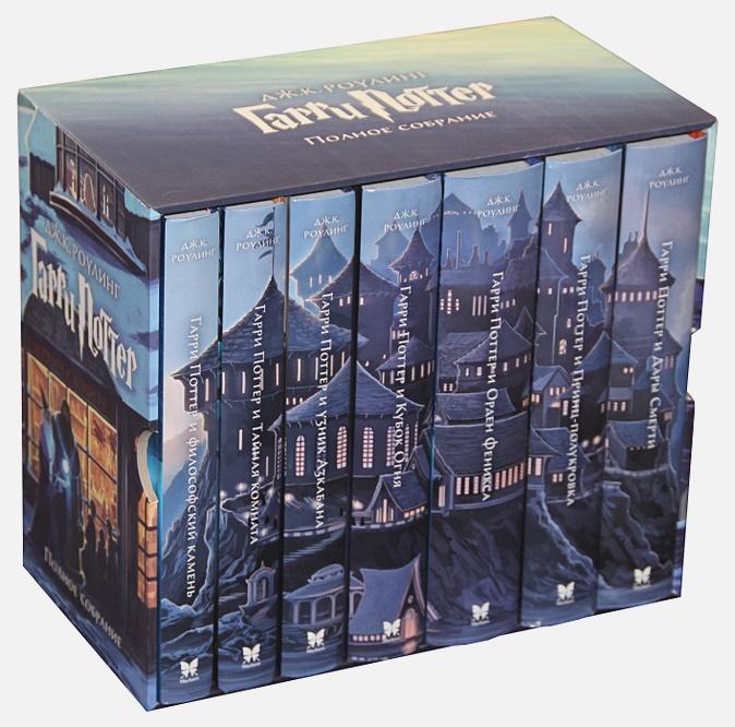 Роулинг Дж.К. - Гарри Поттер. Комплект из 7 книг в футляре обложка книги