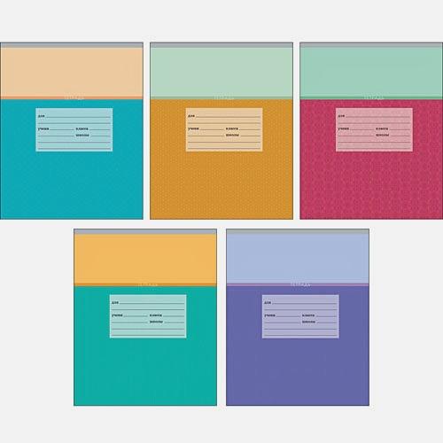Двухцветная серия