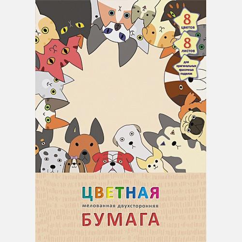 Пушистая команда (животные) (8 л. 8 цв.)