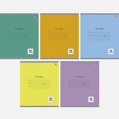 Однотонная серия (линия), 5 видов