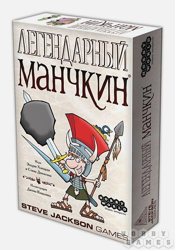 Наст.игр.:МХ.Легендарный Манчкин, арт.1200
