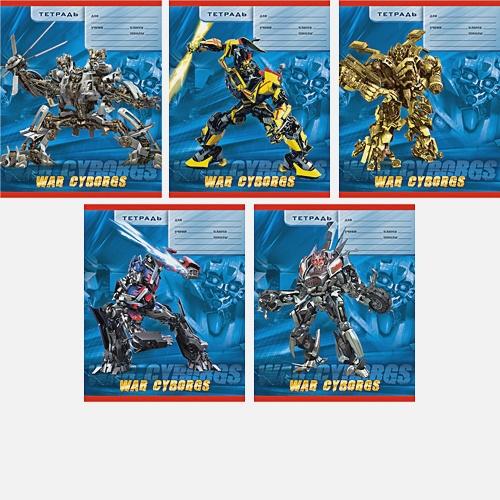 Боевые трансформеры (линия), 5 видов