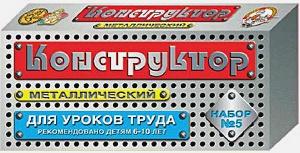 Конструктор метал. :ДК.Набор №5(ур.труда) 00852