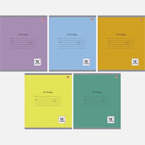 Однотонная серия (косая линия), 5 видов