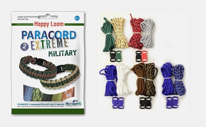 Набор для плетения браслетов. Paracord Extreme. Military