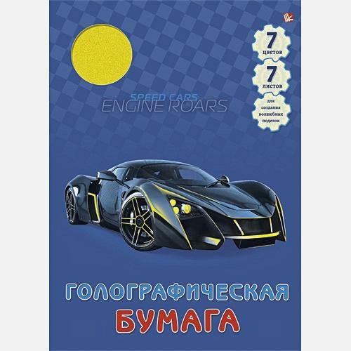 Стильный автомобиль (ЦБГ77148) 7л. 7цв.