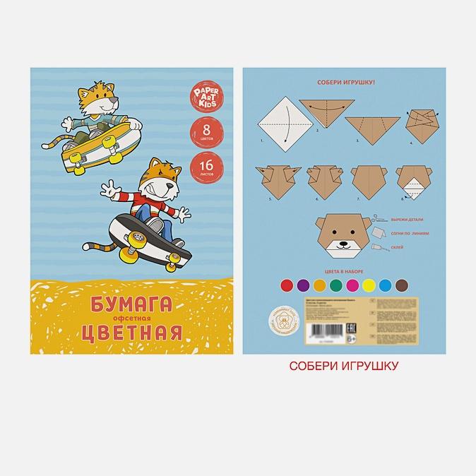 Набор цветной бумаги «Ловкие cкейтбордисты», 16 листов