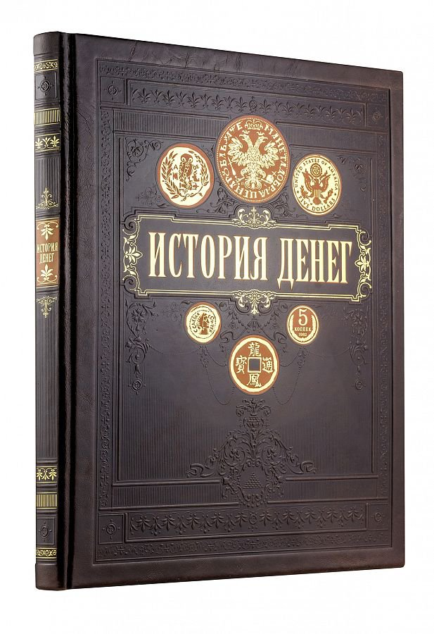 История денег Владимир Тульев
