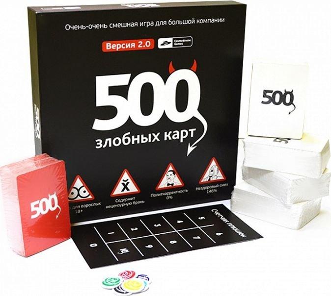 Наст.игр.: Cosmodrome. 500 злобных карт. Версия 2.0.арт.52006