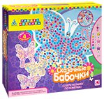 Мозаика-набор. Сказочные бабочки  (4 шт.) арт. 00423