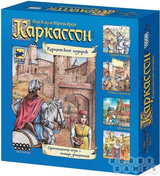 Настольная игра «Каркассон. Королевский подарок»