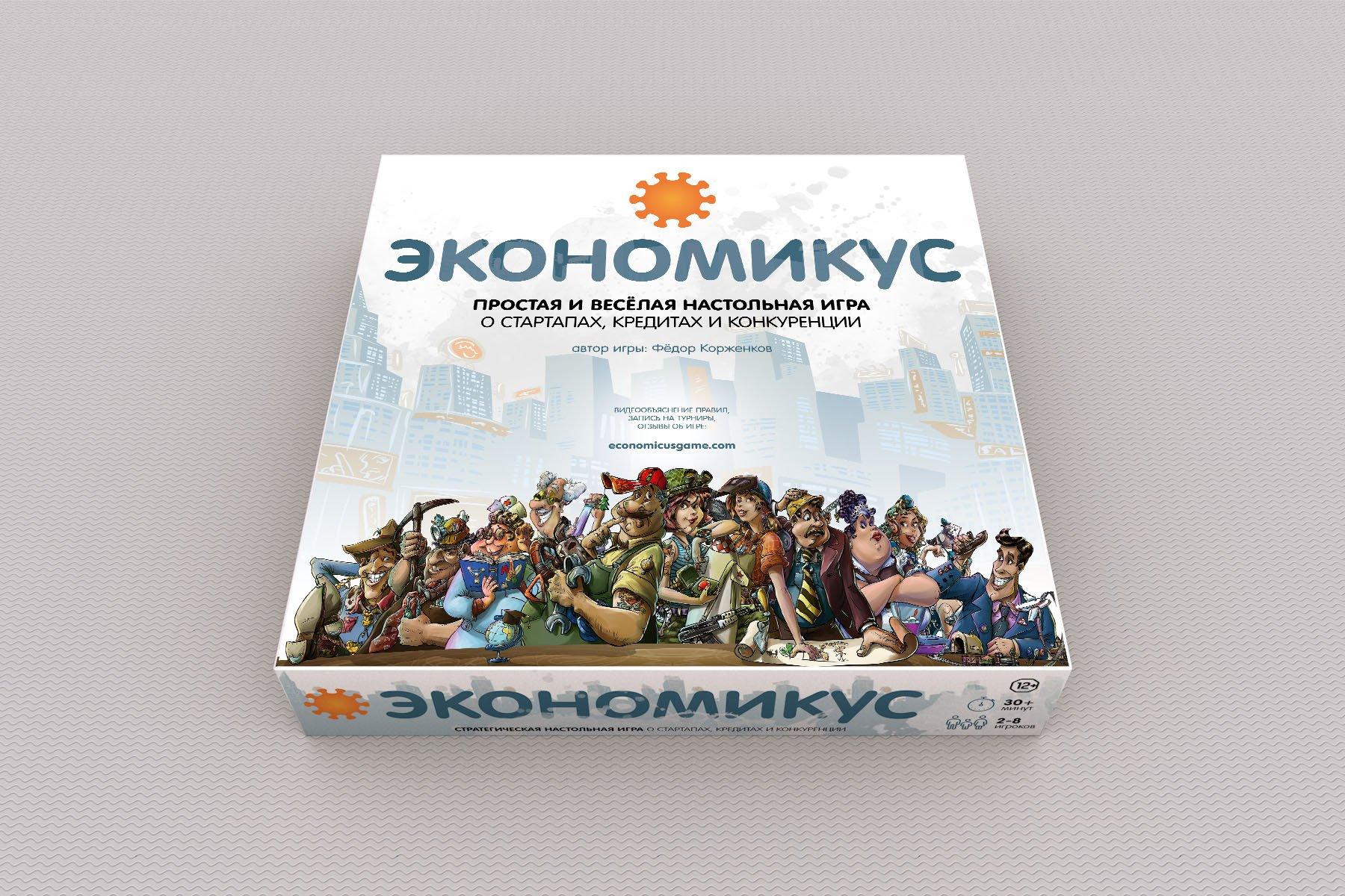 Наст.игр.:EG.Настольная игра Экономикус, арт.Э001