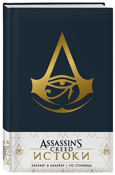 Блокнот Assassin's Creed в эко-коже Синий дэвис пол мир игры assassin s creed black flag