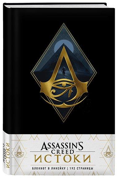 Блокнот Assassin's Creed Ромб дэвис пол мир игры assassin s creed black flag