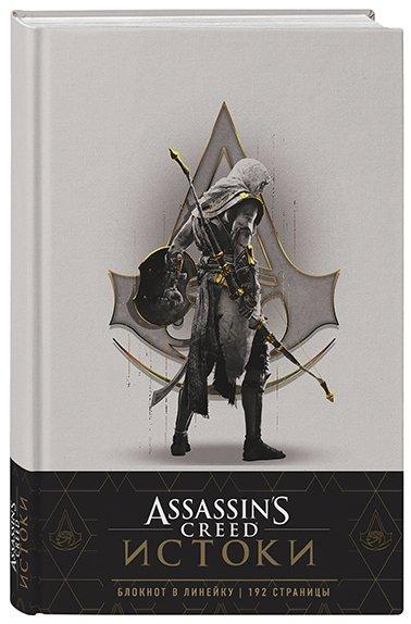 Блокнот Assassin's Creed Ассасин дэвис пол мир игры assassin s creed black flag