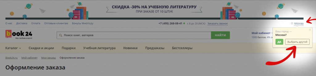 screen-09.jpg