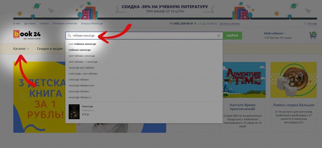 screen-03.jpg