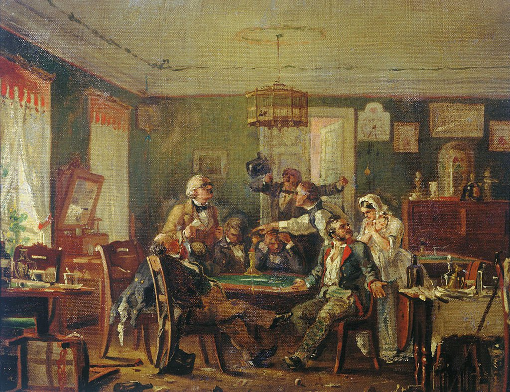 Пушкин играл в карты покер старс про онлайн