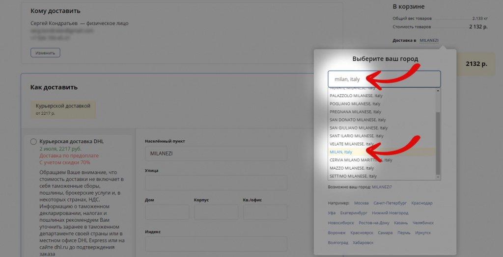 screen-11.jpg