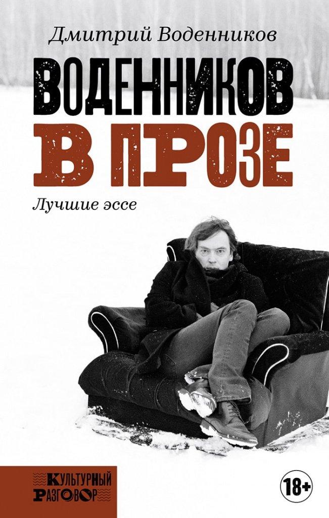 ASE000000000832252_cover1-min.jpg