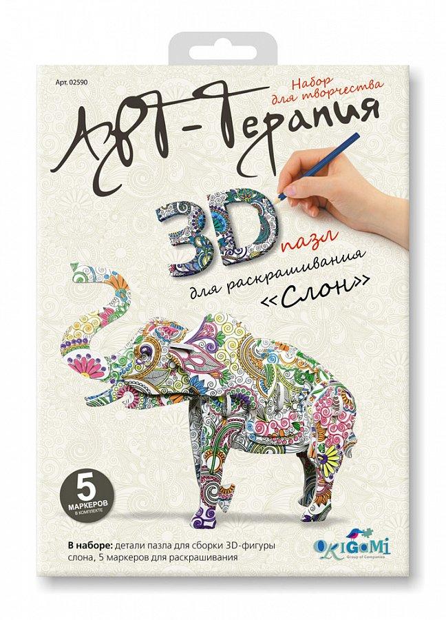 Арт-терапия. 3D-пазл для раскрашивания Слон Арт. 02590